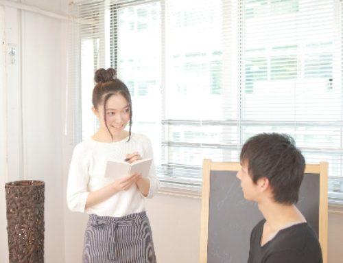 【限定5組!】英語接客リーダー養成講座、モニター募集