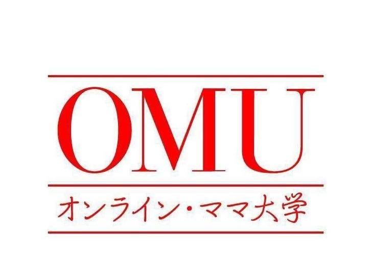 オンライン・ママ大学のイメージ