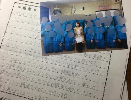 ストーリーを伝える仕事が大好き!母校でミニ講演しました。